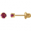 14kt Yellow FEBRUARY 03.00 MM Polished SOLITAIRE BIRTHSTONE EARRING