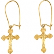14kt Yellow PAIR 13.00X09.00 MM Polished EARWIRE W/CRUCIFIX