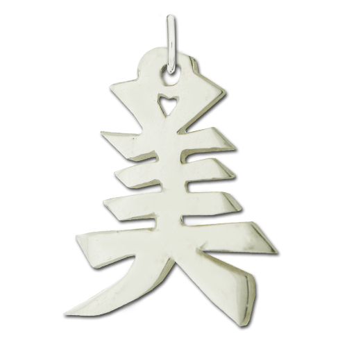 Sterling Silver Beauty Kanji Chinese Symbol Charm