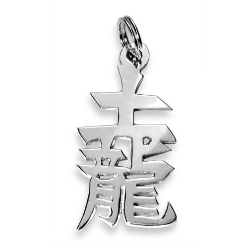 Sterling Silver Earth Dragon Kanji Chinese Symbol Charm